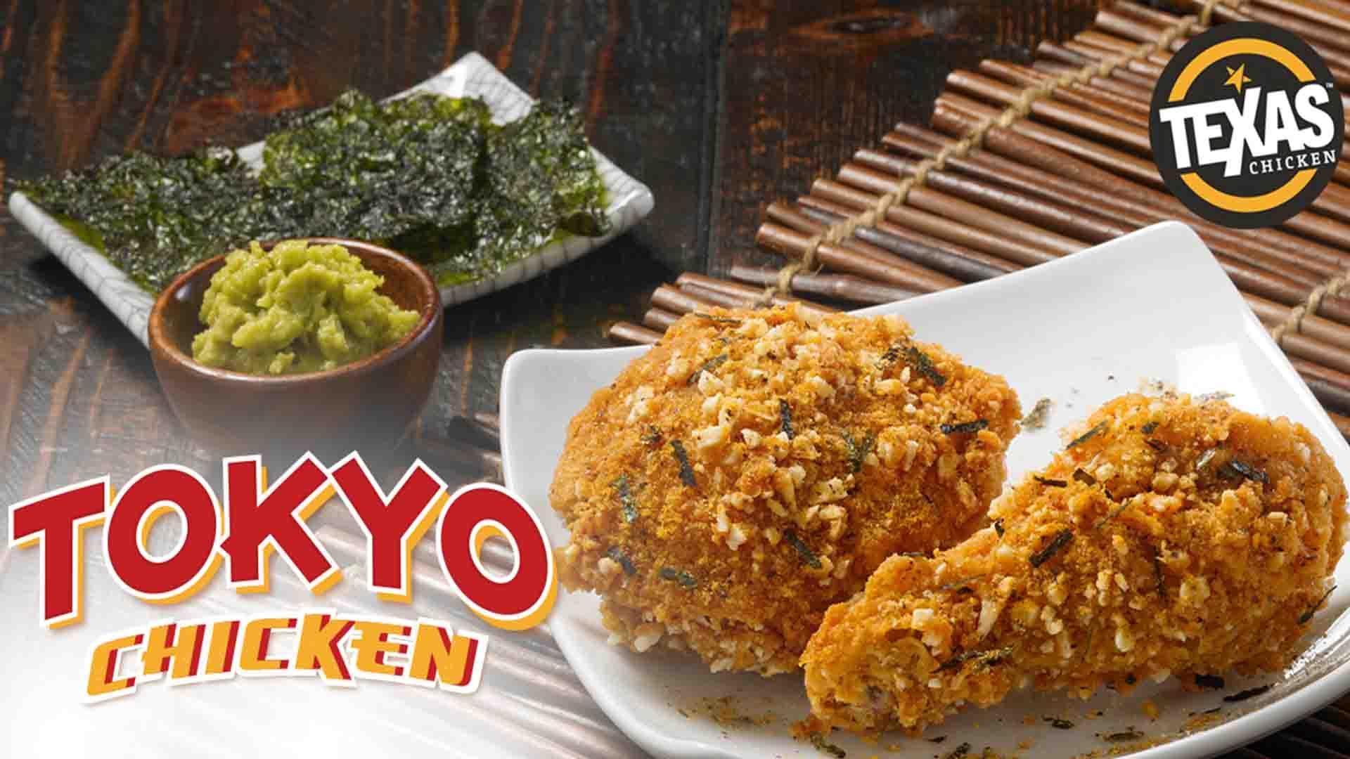 ថ្មីប្លែកមាត់ទៀតហើយជាមួយ TOKYO Chicken សាច់មានបំពងរសជាតិថ្មី ពី Texas Chicken