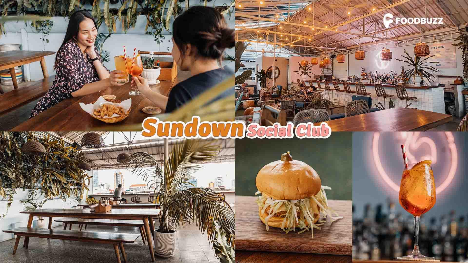 Sundown Social Club៖ បារនៅលើដំបូលជាន់ទី៣ កំពុងពេញនិយមខ្លាំងនៅម្ដុំទួលទំពូង
