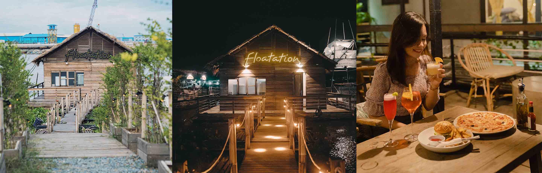Mekong Bungalows - Floatation: បារអណ្ដែតទឹកស្រស់ស្រាយលើទន្លេមេគង្គនៅម្ដុំកោះពេជ្រ