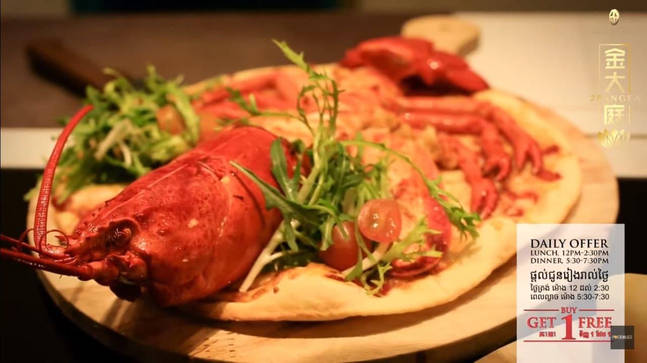 Buy 1 Get 1 Free Seafood Buffet Deal at 2Pangea NagaWorld