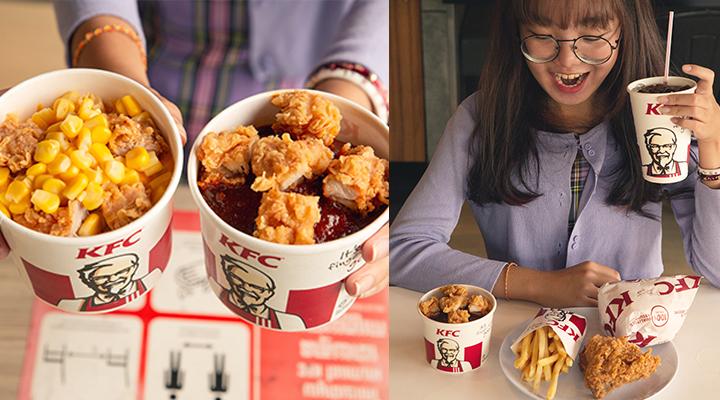 ឈុត Rice Bowl និង Loaded Bowl ដែលប្រិយមិត្តចូលចិត្ត មកដល់ KFC ម្ដងទៀតហើយ!