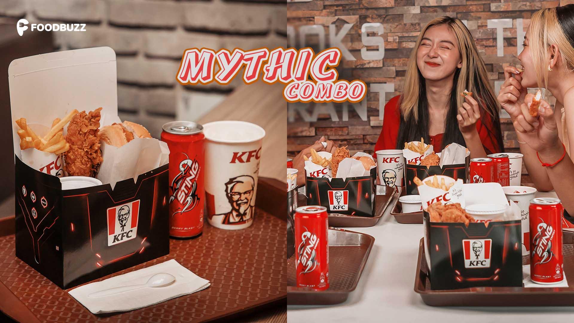 ៣ជម្រើសនៃ Mythic Combo ពី KFC ឈុតអាហារដ៏ស័ក្តិសមសម្រាប់ហ្វេន Mobile Legends: Bang Bang