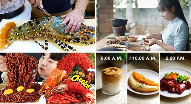 ចង់តាមទាន់ Food Trend នៅជុំវិញពិភពលោក? តោះ មកទស្សនានៅលើ យូធ្យូប ឆានែល ទាំង 10 នេះ