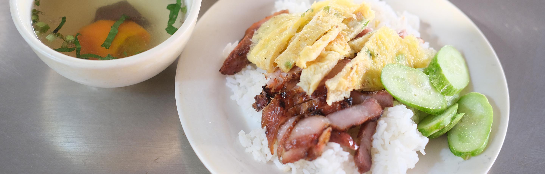 បាយស្រូបអ៊ំហ៊ីង - Bach Sach Chrouk (Rice with grilled pork) at Om Hing's