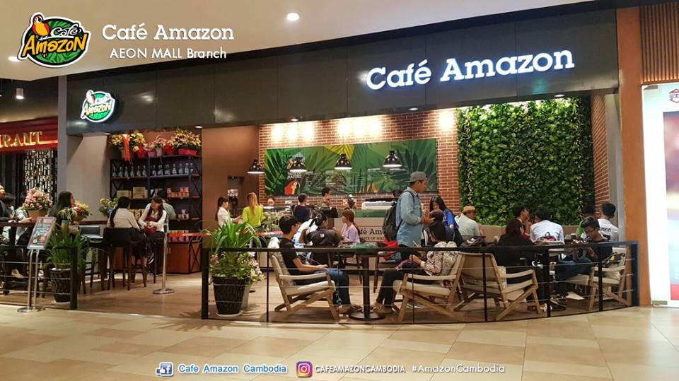Cafe Coffee Day How To Get Franchise