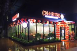 The Long-Awaiting Cold Stone Creamery Second Branch is Opened!