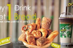 [ENDED] Buy 1 Drink, Get 1 Free Bread from Doilor