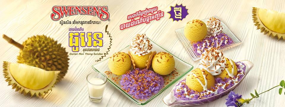 Swensen Ice Cream Cake Cambodia