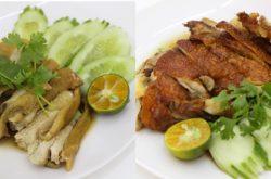 {:kh}ជាប់ចិត្តជាមួយបាយមាន់បែបសាំងហ្គាពួររូបមន្តថ្មីនៅឯ បាយមាន់360{:}{:en}Boneless Chicken Rice with a Brand New Singaporean Recipe You Have to Try Next{:}