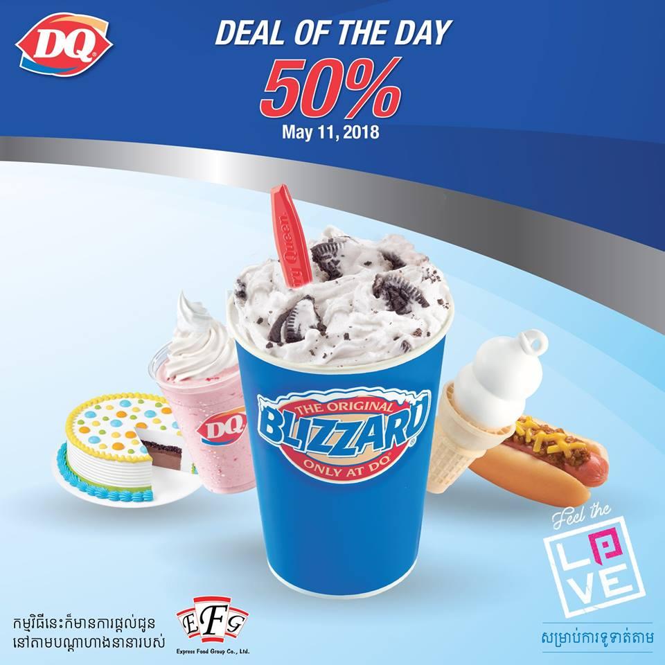 បញ្ចុះតម្លៃថ្ងៃនេះ 50% នៅគ្រប់សាខារបស់ Dairy Queen (DQ) សម្រាប់ការទូទាត់ជាមួយ Pi Pay