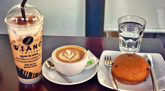 បញ្ចុះតម្លៃ 20% គ្រប់ភេសជ្ជៈទាំងអស់ពី PIANO Coffee