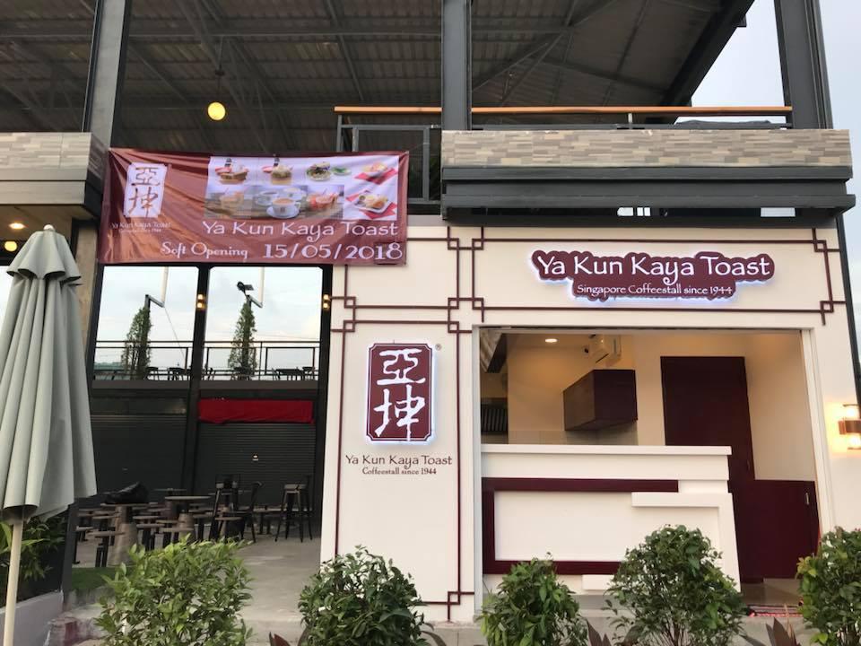 Ya Kun Kaya Toast Beoung Kok