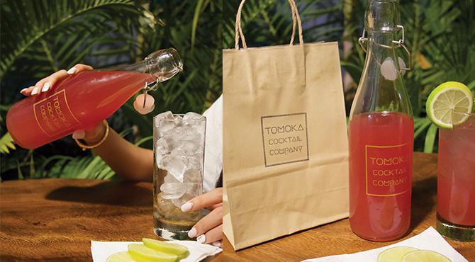 Tomoka Cocktail: សេវាកម្មដឹក Cocktail ដល់ផ្ទះ មិនគិតថ្លៃសេវា