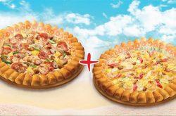 ទិញ 1ថែម 1 ភ្លាមៗពី The Pizza Company ជារៀងរាល់ថ្ងៃ