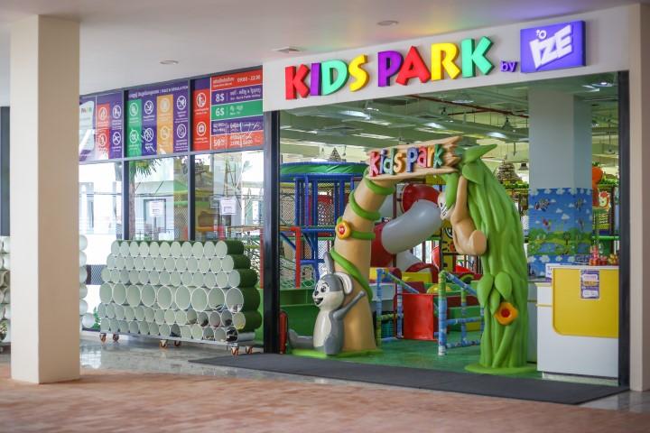 Kids Park បើកដំនើរការហើយ