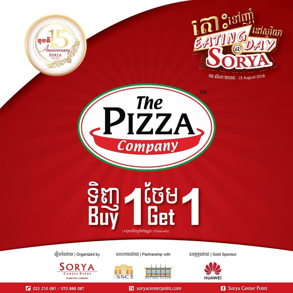 The Pizza Company - Buy 1 Get 1 Free