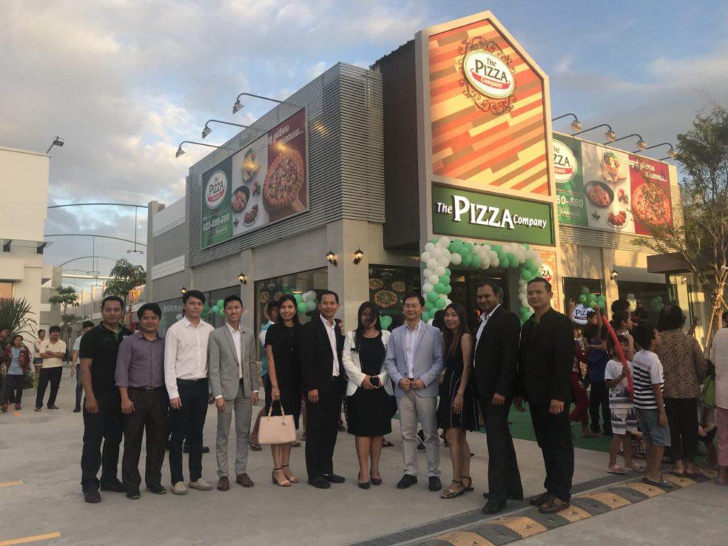 កុំភ្លេចចូលណា ប្រិយមិត្ត The Pizza Company