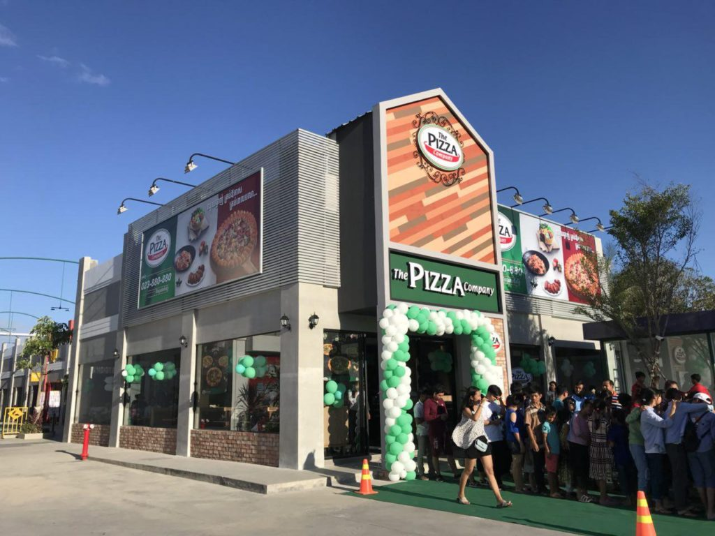 The Pizza Company សាខាឈូកមាសផ្លាស្សា