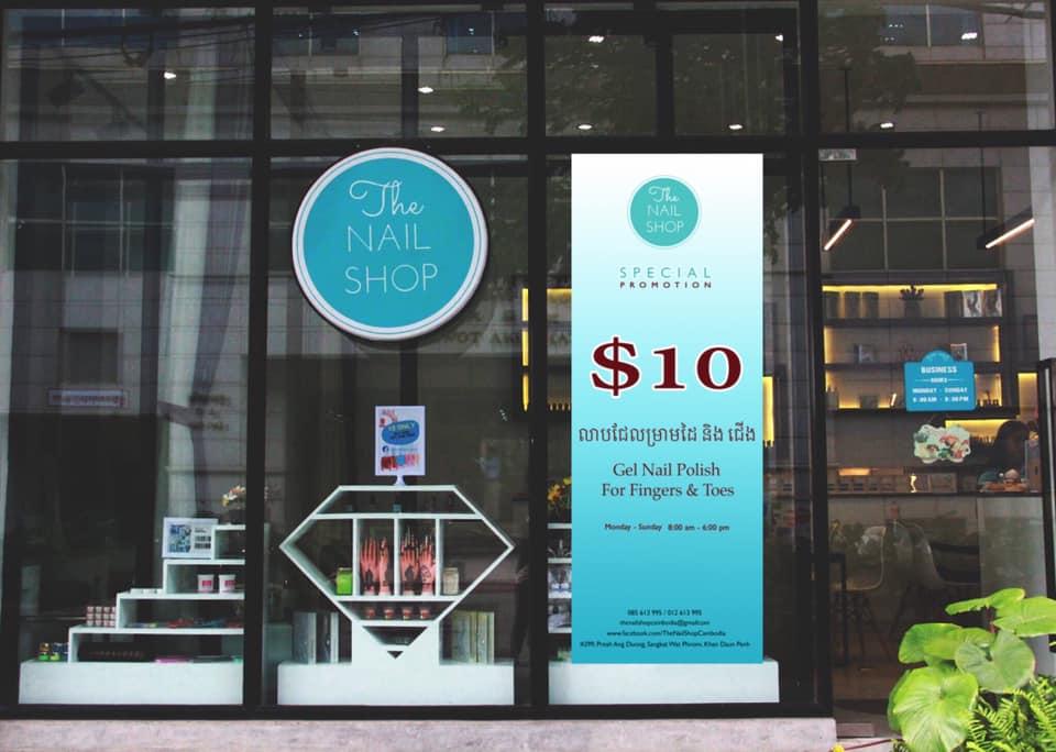 The Nails Shop
