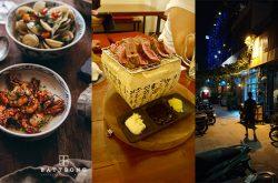 {:kh}បារ និងហាងអាហារទាំង 20 នៅកន្លុកកន្លៀតពិបាករក តែខ្លឹមអស់ស្ទះ!{:}{:en}The Most Coveted Secret Bars and Restaurants to Seek out in Phnom Penh{:}