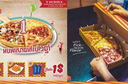 [:en]Pezzo Pizza Celebrates 1-Year Anniversary with Fans by Launching 1-Dollar Promotion[:kh]គម្រប់ខួបមួយឆ្នាំរបស់ហាង Pezzo Pizza បញ្ចុះតម្លៃម៉ាចាស់ដៃនៅត្រឹម 1$[:]
