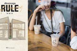 [:en]KOI Thé Unveils New Location with Special Promotions[:kh]ដឹងទេថា KOI Thé សាខា RULE នឹងបើកដំណើរជាមួយនឹងប្រូម៉ូសិនអ្វីខ្លះ?[:]