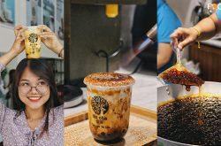 An cha Taiwan Milk Tea: 6 Tealicious Branches Under A Year, What's The Tea?