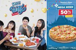 ដល់រដូវភ្ជុំបិណ្ឌភ្លាម មានប្រូម៉ូសិន Mega Week ដ៏សែនពិសេសភ្លែតពី Domino's Pizza