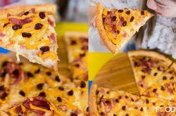 សេនតាសឺប្រាយ៖ ភីហ្សារសជាតិថ្មីជាមួយប្រូម៉ូសិនពិសេសក្នុងឱកាសបុណ្យណូអែលនៅ Pezzo Pizza